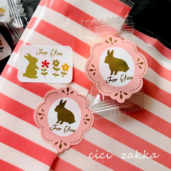 12貼 可愛小兔貼紙 月餅貼紙 封口貼紙 禮品【A039】卡片裝飾 包裝 甜點袋 禮物 中秋節貼紙