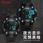 手表 兒童手表男孩防水電子表 多功能夜光跑步運動手表