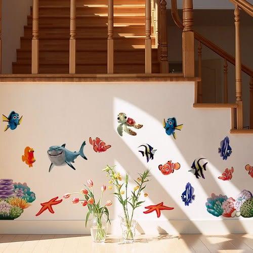3D海洋世界 壁貼 可重覆黏貼 貼紙 客廳 臥室貼 廚房貼 浴室貼 沂軒精品 E0015