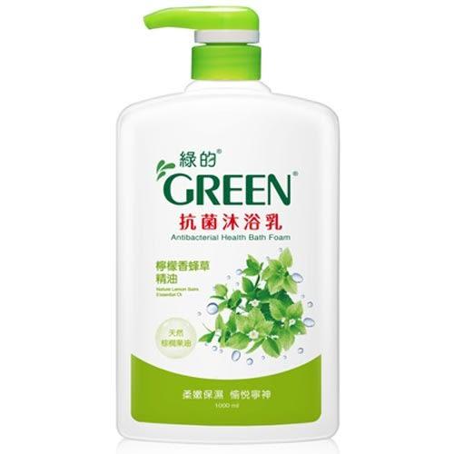 綠的GREEN 抗菌沐浴乳 檸檬香蜂草精油 1000ml