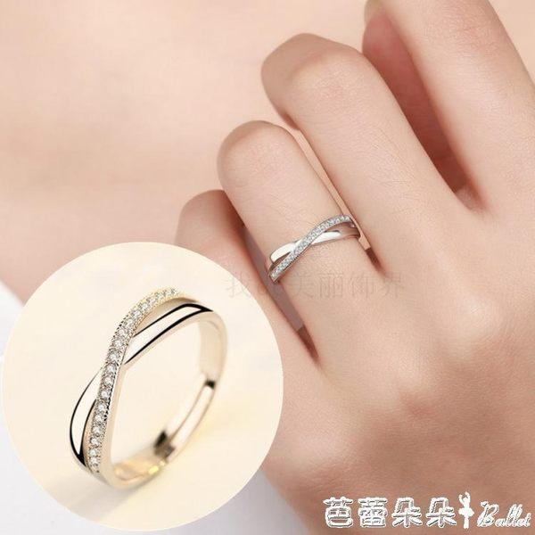 戒指 925銀手飾品 戒指女時尚水戒交織愛戀鋯石開口活口食指環配飾『快速出貨』
