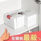抽取盒 整理盒 抽取式 收納盒 置物盒 小 折疊式收納盒 分裝盒 折疊抽取收納盒【P591】米菈生活館