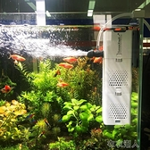 小鯉三合一魚缸過濾器內置凈水循環小型水族箱烏龜過濾器 【快速出貨】