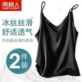 冰絲細肩帶女性感夏季仿真絲綢外穿小背心緞面打底衫內搭黑色上衣潮 韓語空間