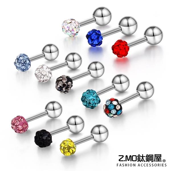 316白鋼 閃亮多鑽耳環 多鑽圓形造型 男女皆可配戴 送禮物推薦 單個價【ECS084】Z.MO鈦鋼屋