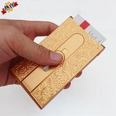 名片夾 創意手推式名片夾 男女士商務多色卡片盒 土豪金自動名片盒  快速出貨