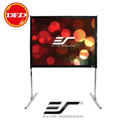 Elite Screens Q250H1  快速摺疊幕 250吋 16:9 劇院雪白布 鋁合金設計 頂級 原廠2年保固 公司貨 運費另計