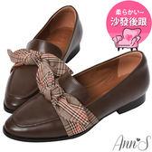 Ann'S學院風格-格子造型啾啾紳士鞋-咖
