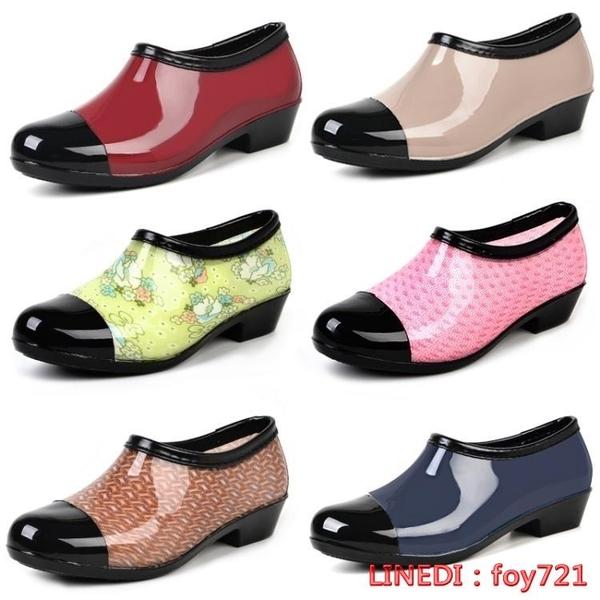 雨鞋 潮流淺口雨鞋女士短筒雨靴時尚防滑廚房工作鞋低筒膠鞋防水鞋套鞋 全館免運