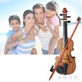 手工實木初學者兒童小提琴玩具高檔提琴可彈奏仿真樂器音樂演奏CC1956『美鞋公社』
