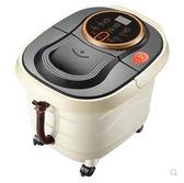 足浴盆全自動按摩家用養生足療機加熱泡腳桶電動洗腳盆足浴器igo 220v 傾城小鋪
