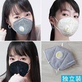 防霧霾口罩防工業粉塵灰防毒男女冬打磨噴漆透氣甲醛化工氣體異味 西城故事