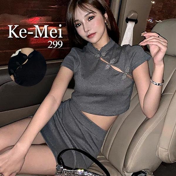 克妹Ke-Mei【AT67834】獨家,愛死了!復古名媛改良式旗袍套裝洋裝