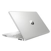 HP 15s-du1018TX (i7-10510U/8GB/MX250-4GB/512GB PCIe SSD/W10/FHD) 星空銀