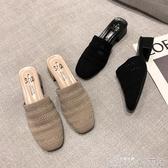 半包頭拖鞋女外穿新款夏粗跟中跟時尚韓版 網紅方頭懶人鞋 【快速出貨】