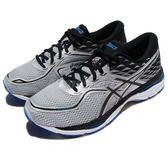 【六折特賣】Asics 慢跑鞋 Gel-Cumulus 19 4E 超寬楦 灰 藍 白底 避震透氣 男鞋 運動鞋【PUMP306】 T7C0N9690