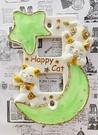 【震撼精品百貨】招財貓_招き猫~日本招財貓陶瓷開關面板套-黃#92000