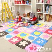 遊戲地墊 兒童臥室拼接爬行墊拼圖地板墊子加厚寶寶爬爬墊泡沫地墊榻榻米
