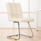 弓形電腦椅辦公椅子凳子職員椅靠背椅宿舍座椅現代簡約 NMS蘿莉小腳ㄚ