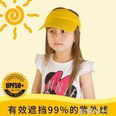 兒童帽子男夏季女童空頂帽遮陽帽寶寶防曬太陽帽鴨舌帽親子小黃帽 ◣歐韓時代◥