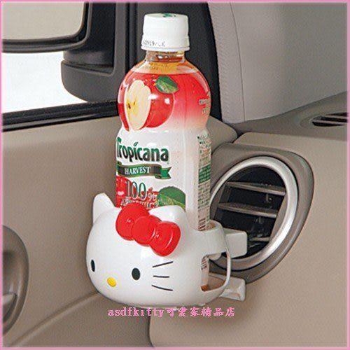 asdfkitty可愛家☆KITTY紅色汽車用杯架/手機座/飲料架-日本正版商品
