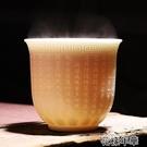 心經杯品茗茶杯陶瓷主人杯單杯心經功夫茶杯紫砂羊脂玉白瓷品茗杯 快速出貨