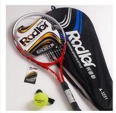 網球拍網球拍初學套裝單人雙人練習拍男女通用新手成人訓練igo  莉卡嚴選