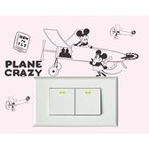 經典米奇系列開關壁貼-飛機迷