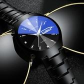 手錶 鎢鋼藍光防水手錶男學生潮流情侶款夜光機械男士手錶2019新款 米娜小鋪