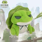 旅行青蛙毛絨公仔車載青蛙兒子睡覺玩偶旅行的青蛙-免運直出zg