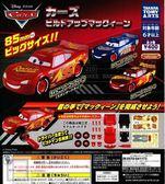 正版 T-ARTS 汽車總動員組裝麥坤 扭蛋 轉蛋 公仔擺飾 全套3款 COCOS TU002
