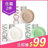 【任選2件$99】韓國 Skin Magic 奇蹟粉刺皂(100g) 3款可選【小三美日】洗臉皂