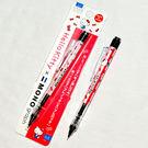 Hello Kitty 自動鉛筆 0.5mm 日本製 附轉轉橡皮擦