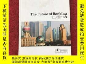 二手書博民逛書店The罕見Future of Banking in China 業的未來Y364544 外文社 外文出版社
