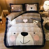 極柔加厚法蘭絨床包四件組-雙人-萌萌熊【BUNNY LIFE 邦妮生活館】