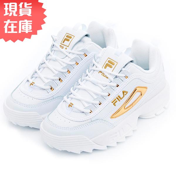 ★現貨在庫★ FILA Disruptor II Metallic Accent 女鞋 老爹鞋 休閒 厚底 皮革 白 金【運動世界】5-C608T-141