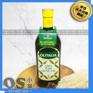奧利塔純橄欖油 1000ml/瓶 | OS小舖