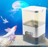 餵食器 自動餵魚器定時餵食器魚智慧超大容量魚池餵食機 DF 瑪麗蘇