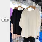 限量現貨◆PUFII-上衣 正韓素面公主袖上衣-0220 現+預 春【CP18006】
