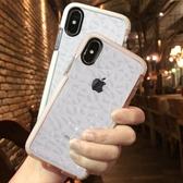 iPhone Xs Max蘋果x手機殼iphonex新款8plus女款iphone7硅膠全包防摔 免運