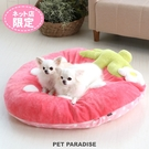 【PET PARADISE 寵物精品】官...
