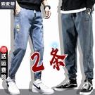 牛仔褲 索麥蒂春夏新款寬鬆牛仔褲男束腳鬆緊腰韓版潮流休閒九分褲子男潮