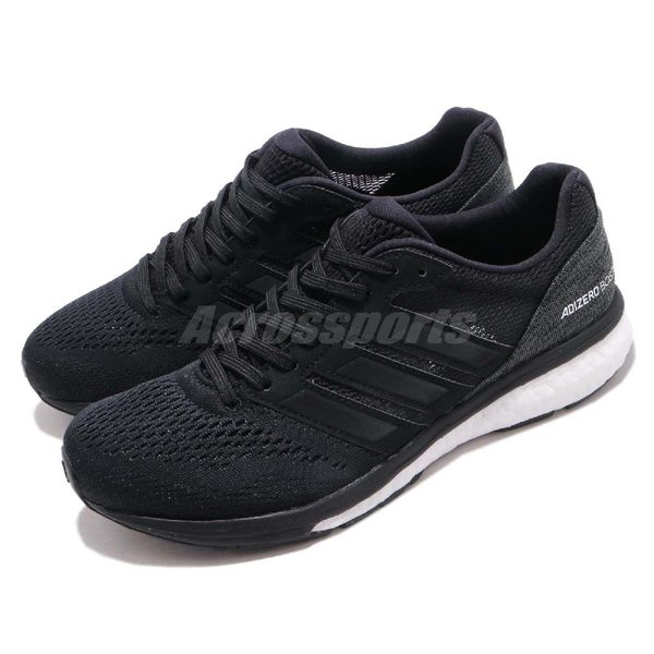 adidas 慢跑鞋 Adizero Boston 7 黑 白 BOOST 中底 黑白 女鞋 運動鞋 【PUMP306】 B37387