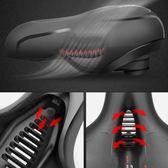 自行車坐墊加厚硅膠鞍座防水透氣舒適腳踏車座墊加大【極簡生活館】