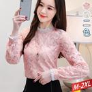 葉枝蕾絲摺疊花片領上衣(2色) M~2X...
