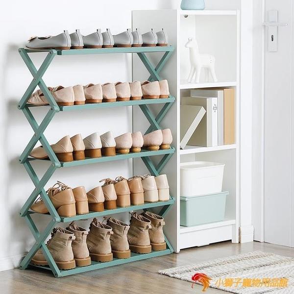 鞋架子家用簡易進門收納宿舍放門口可折疊竹子鞋柜【小獅子】