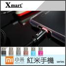 ☆Xmart Micro USB 120cm發光編織傳輸線/充電線/小米 MIUI Xiaomi 紅米/紅米 Note/紅米Note/紅米Note2/紅米Note3
