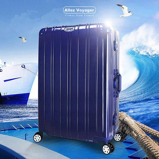 法國奧莉薇閣 無與倫比美麗 29吋 PC 海軍藍 行李箱 海關鎖 鋁框箱 旅行箱 專利輔助輪