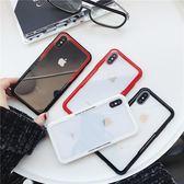 清倉 24H出貨 iPhone 7 8 4.7吋 手機殼 鋼化玻璃後殼 矽膠 軟邊 保護殼 防摔 手機套 商務款