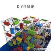 倉鼠籠 倉鼠籠子全新DIY鼠籠管道倉鼠籠金絲熊籠超大空間 MKS卡洛琳